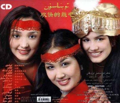 'Oynasun' album cover from China